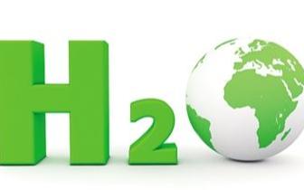 """2018""""氢都""""大同氢能产业发展高峰论坛9日举行"""