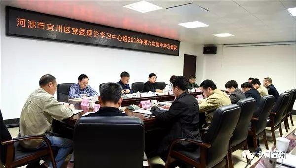 翟红玲主持召开区委中心组第六次集中学习会