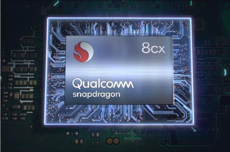 高通推出八核笔电处理器骁龙8cx 能超英特尔吗?