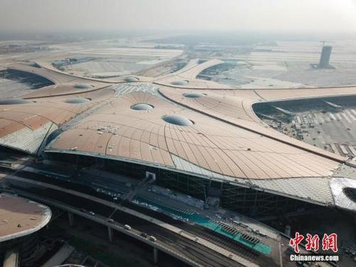 大兴国际机场航站楼。