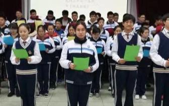 武汉一高中生为班级作赋:巧妙串起全班56位同学