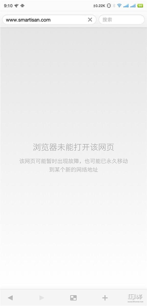 锤子官网突现无法访问:原因未知,官方未回应