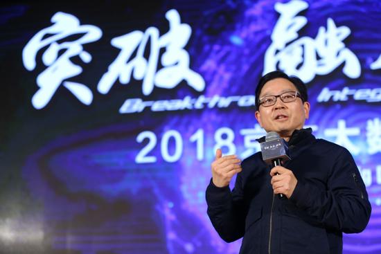 """京东推出智能零售大数据操作系统""""数"""