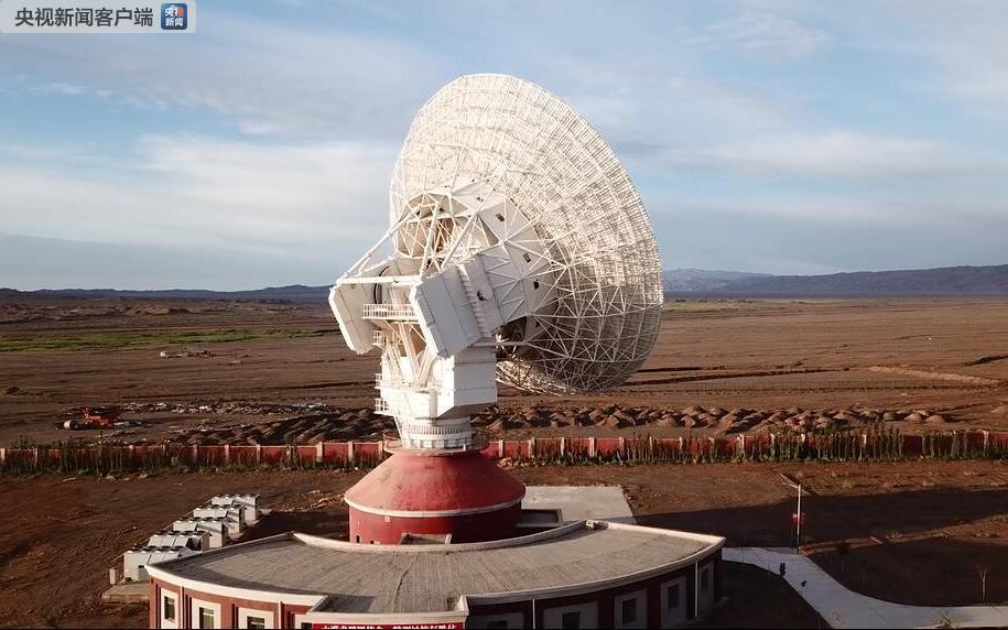 嫦娥四号发射在即 将首次实现月球背面测控通信