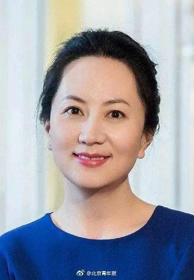 外交部回应华为CFO孟晚舟国籍问题:她是中国公民