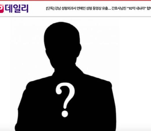 韩媒曝护士偷录韩星整容视频威胁钱款