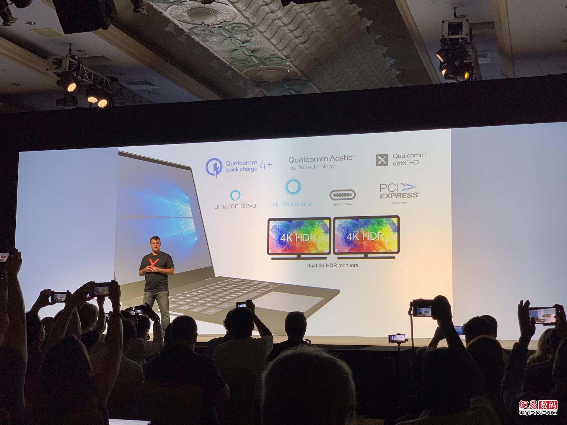 高通骁龙8cx发布:首款7nm PC平台 性能媲美15W酷睿