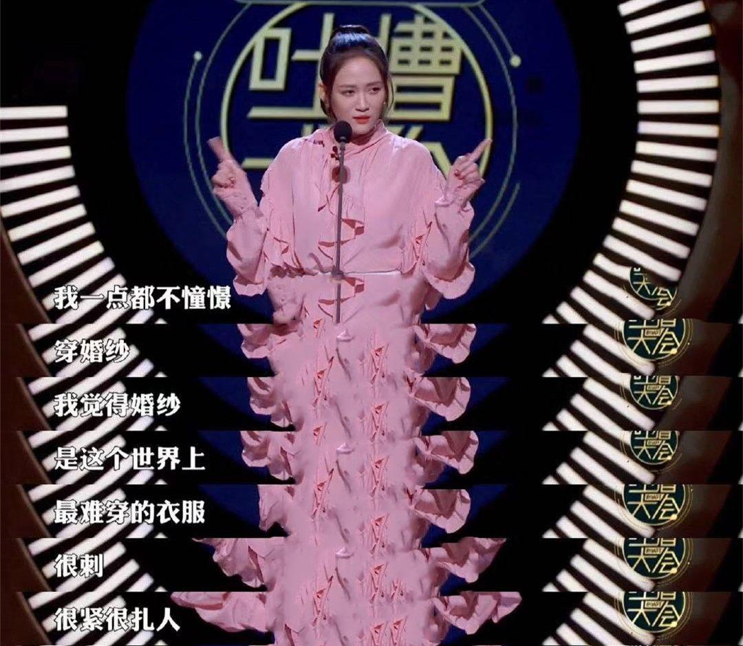 39岁陈乔恩公开怼人,中国女性凭什么不能单身?