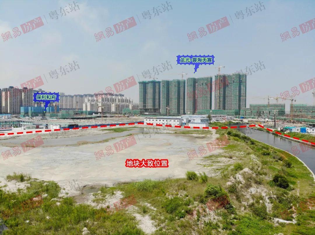 中交竞得东海岸33.5亩用地 6.3亿成交!楼面价8084元/