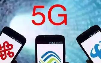 正式批复!大规模5G试验即将展开 商用时间表公布