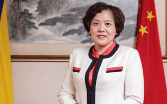 70后女外交官将离任驻波黑大使 曾挂任唐山副市长