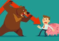 算力智库燕丽:熊市有助于市场回归理性