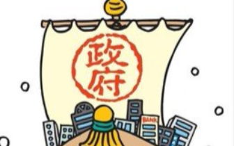 """我市""""政银企""""合作撬动6000万元""""建安贷"""""""