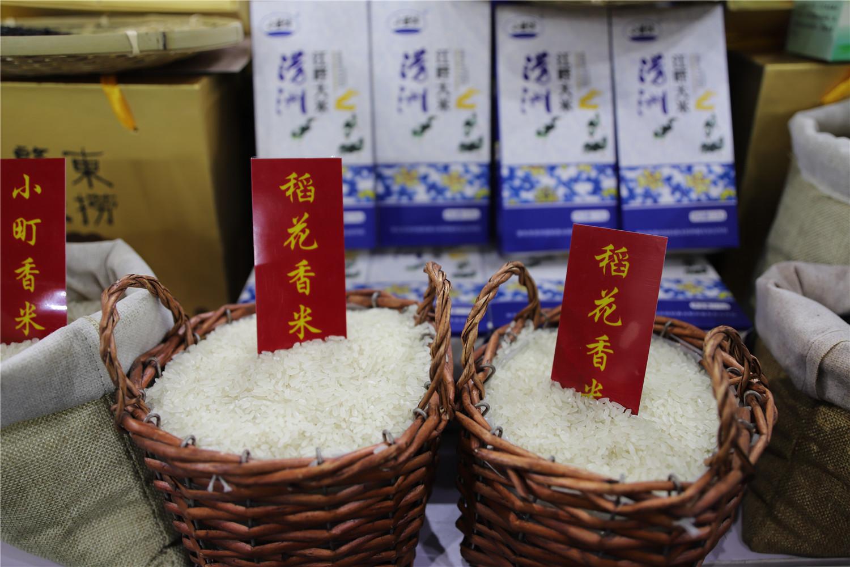 上海展销会现场