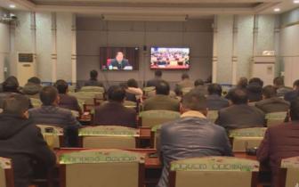 潜江组织收看全省第三次国土资源调查工作视频会
