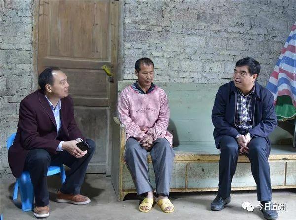宜州区区长梁宁到福龙瑶族乡调研脱贫攻坚工作