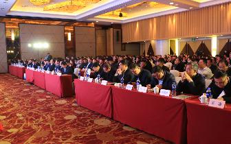 京津冀金融创新财富峰会在石家庄成功举办