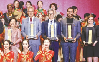 广州奖颁奖仪式昨日举行 全球五城荣膺广州奖