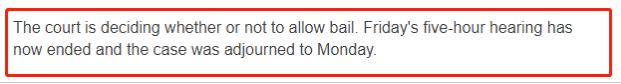华为CFO孟晚舟保释听证会结束 没有裁决
