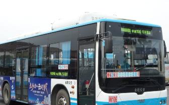 白云路|配合白云路排水工程施工,武汉11条公交线路走向调整