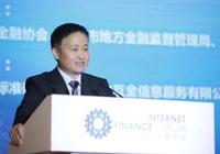 央行副行长潘功胜:无论ICO还是STO 在中国均非