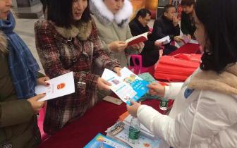 """""""12.4国家宪法日""""掀起禁毒宣传新高潮"""