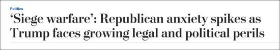 《华盛顿邮报》报道截图