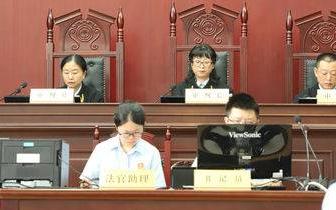 资阳首例涉黑恶势力犯罪案件宣判 聚众斗殴非法拘禁主犯被判9年