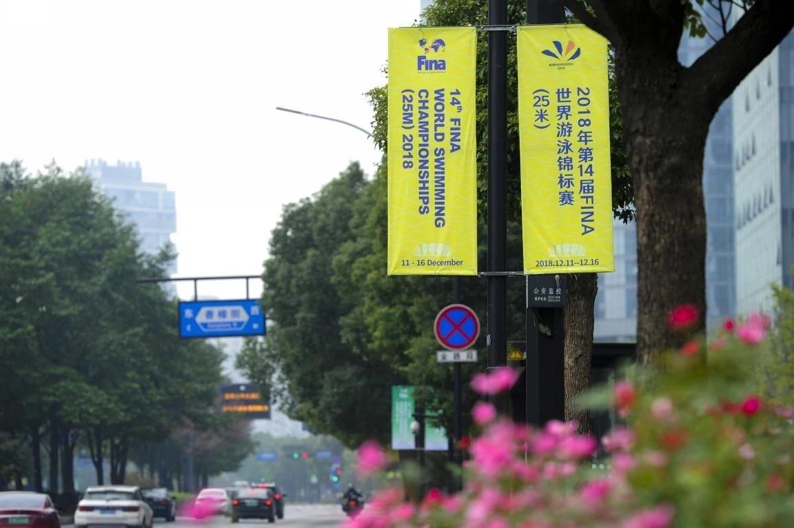 距离杭州世游赛开幕还有三天,这些攻略趁早看