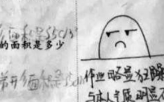 小学老师表情包评语获赞 网友:我都想写作业了