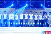 世界机器人大赛总决赛
