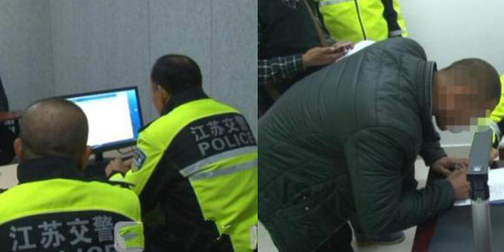 男子无证驾驶 遇交警换座被查处