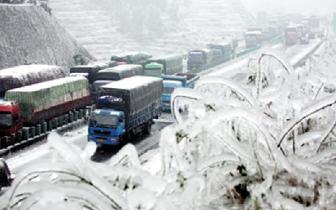江西省防办 切实做好雨雪冰冻灾害防范