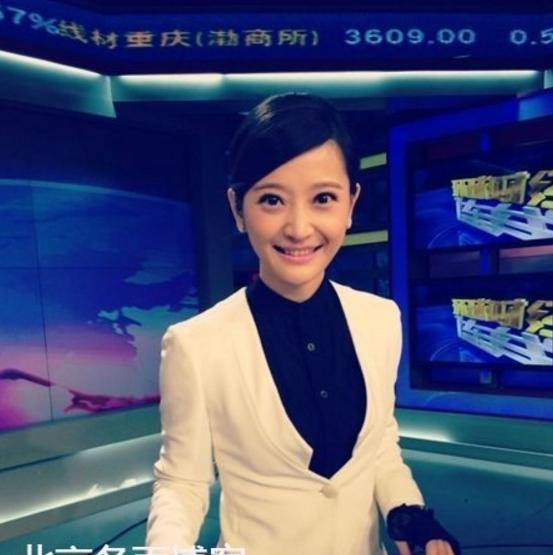 央视财经频道12位年轻美女主播 个个气质如女星