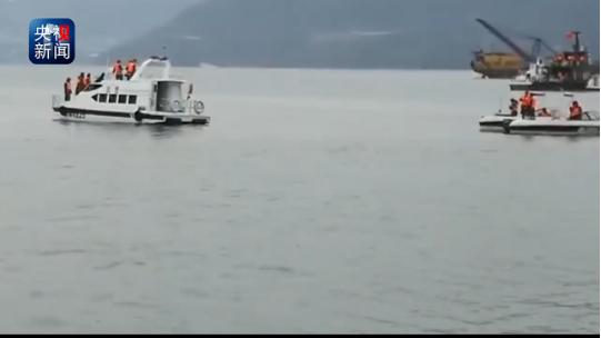 <strong>重庆一货船在长江水域侧翻 1人遇</strong>