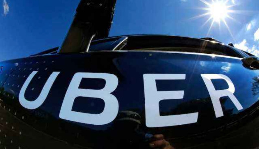 外媒:Uber已秘密提交IPO申请 计划明年初上市
