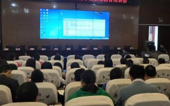 湘潭市举办毒品预防教育师资培训班