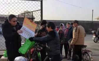 """丰南区各乡镇组织开展""""12.4""""法制宣传活动"""