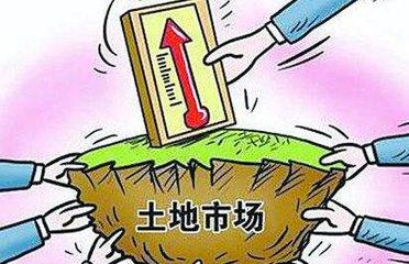 """土地市场开闸 明年买家月月可期""""大红包"""""""