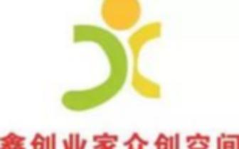 喜讯!思明区又添两家福建省级台湾青年就业创业基地!
