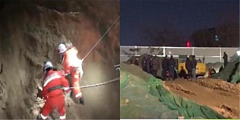 南三环一工地突然塌方 男子被埋地下遇难
