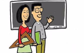 河北省将扩大师范生招生比例和培养规模