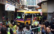 香港校车失事致4死11伤