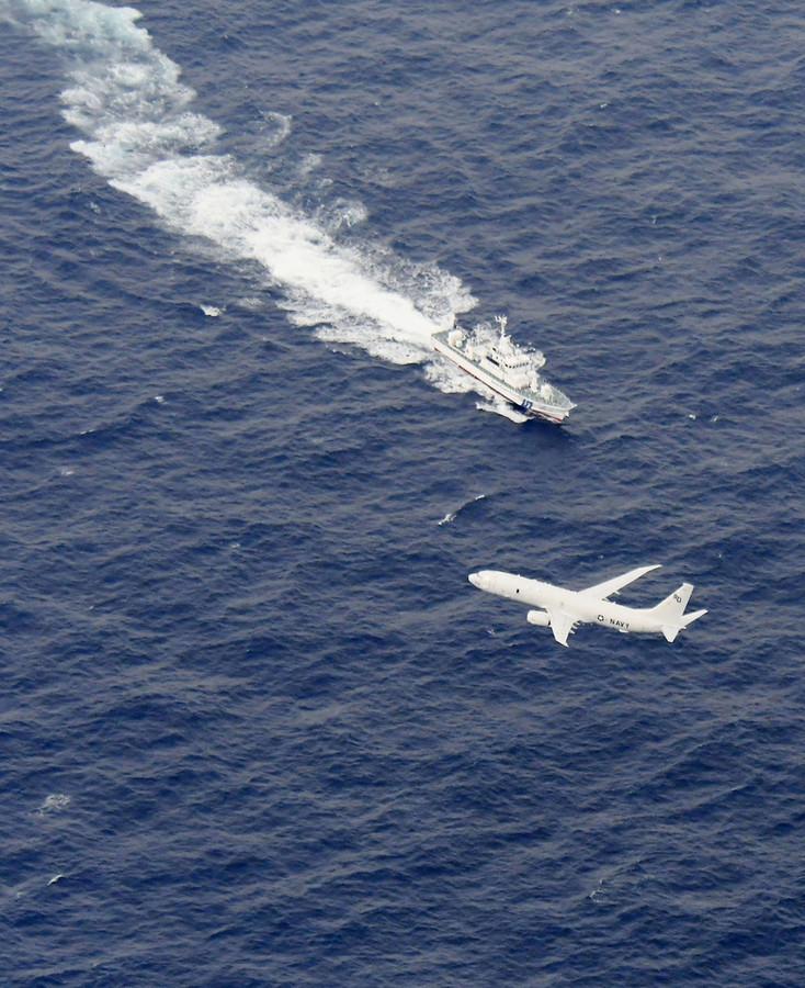 """美海军陆战队:驻日美军2机相撞是""""最严重事故"""""""