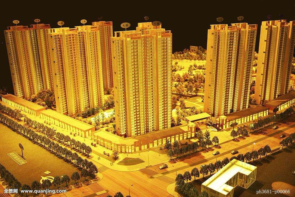 绿地控股长租公寓战略在上海正式启动