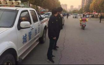"""""""沧州全民城管""""被评选为典型案例"""