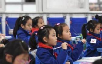 青岛民办培训机构有标准 培训进度不得超过学校同期进