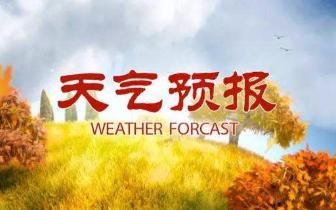 周一到周三 低温雨雪天气持续 周四开始升温