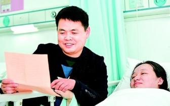 产妇ICU病房里收到丈夫来信感动流泪