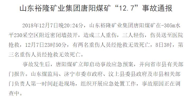 http://www.zgmaimai.cn/shehuiredian/163471.html